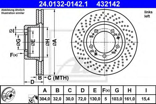 24.0132-0142.1 ATE Brake Disc