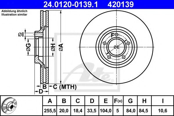 24.0120-0139.1 ATE Brake Disc
