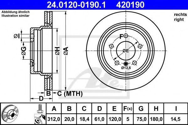 24.0120-0190.1 ATE Brake Disc