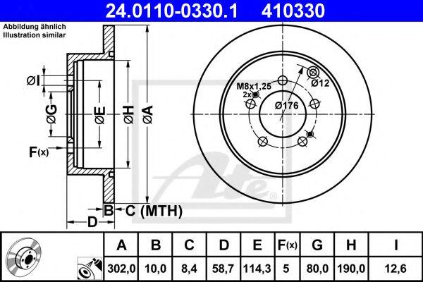 24.0110-0330.1 ATE Brake Disc