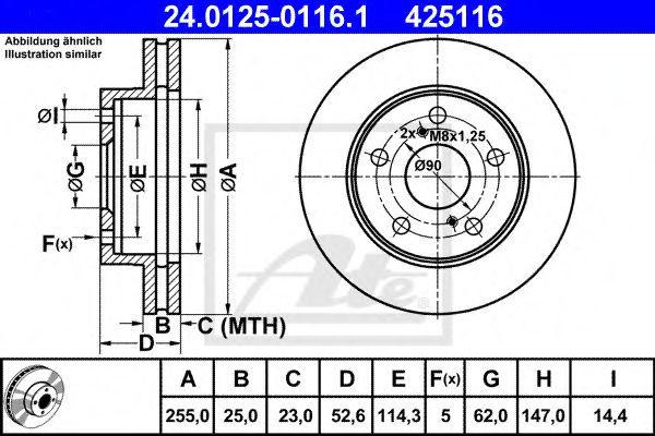 24.0125-0116.1 ATE Brake Disc