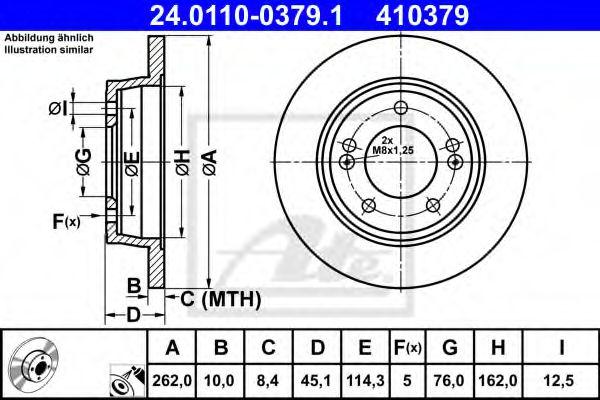 24.0110-0379.1 ATE Brake Disc