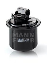 WK67X MANN-FILTER Топливный фильтр