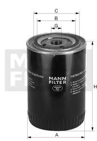 W923 MANN-FILTER Масляный фильтр