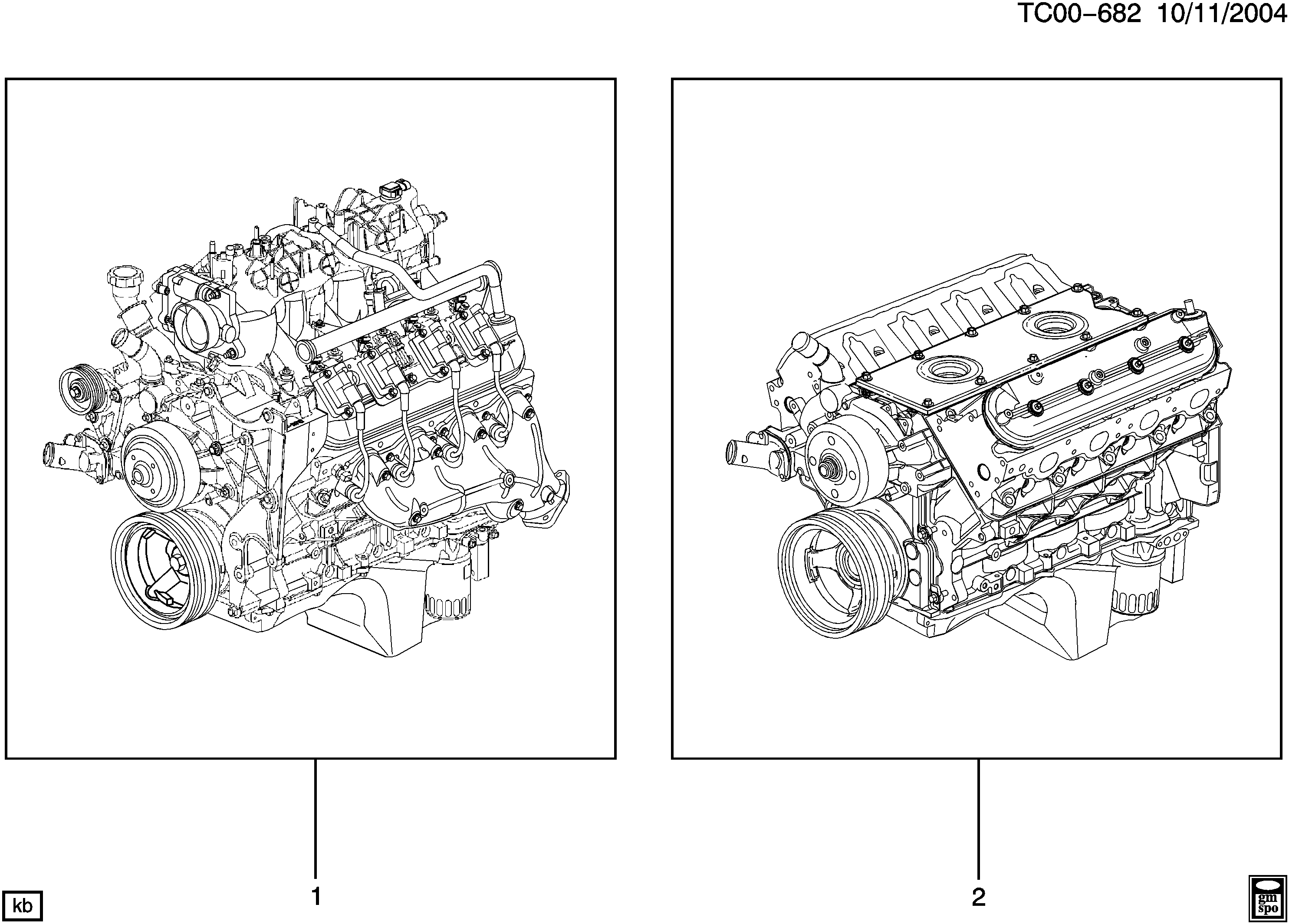 2004-2007 N ENGINE ASM & PARTIAL ENGINE (LQ4/6.0U)