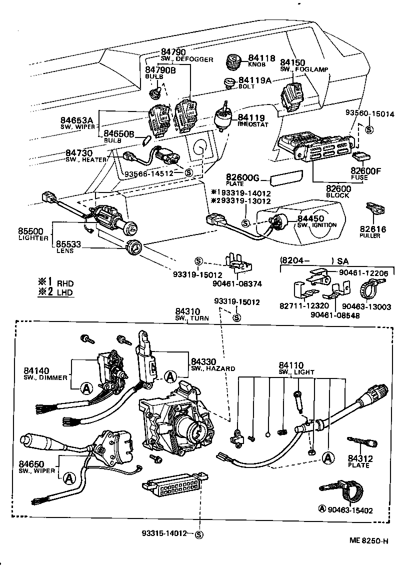 Switch Relay Computer 7908 8406cplb Toyota Corolla Ke70 Tail Light Wiring Diagram Part Code Title Information I